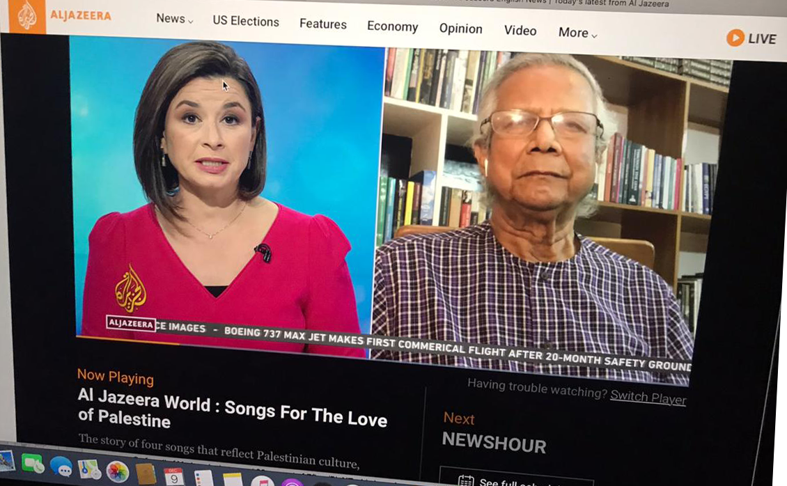 Live interview with Al Jazeera NewsHour on the issue of hoarding  Covid19 vaccines by rich countries