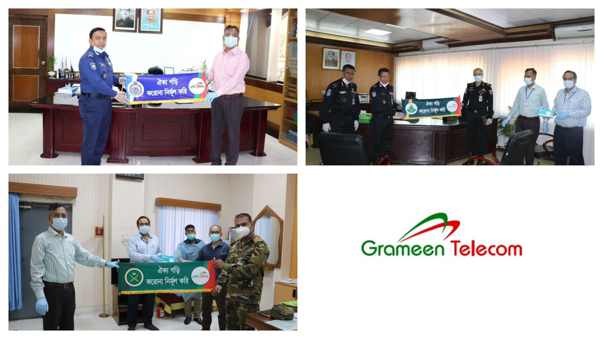 Grameen Telecom Provides Masks and PPEs to the Police, Army and RAB