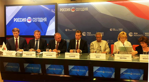 Sixth International Social Business Day Celebrated in Russia.